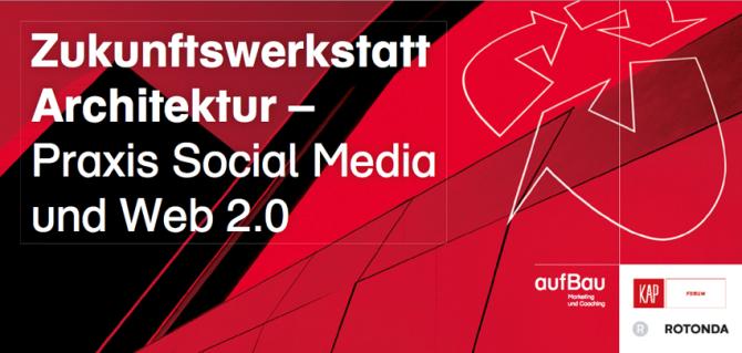 Social Media für Fortgeschrittene: Praxisworkshop am 05.11.2013 in Köln