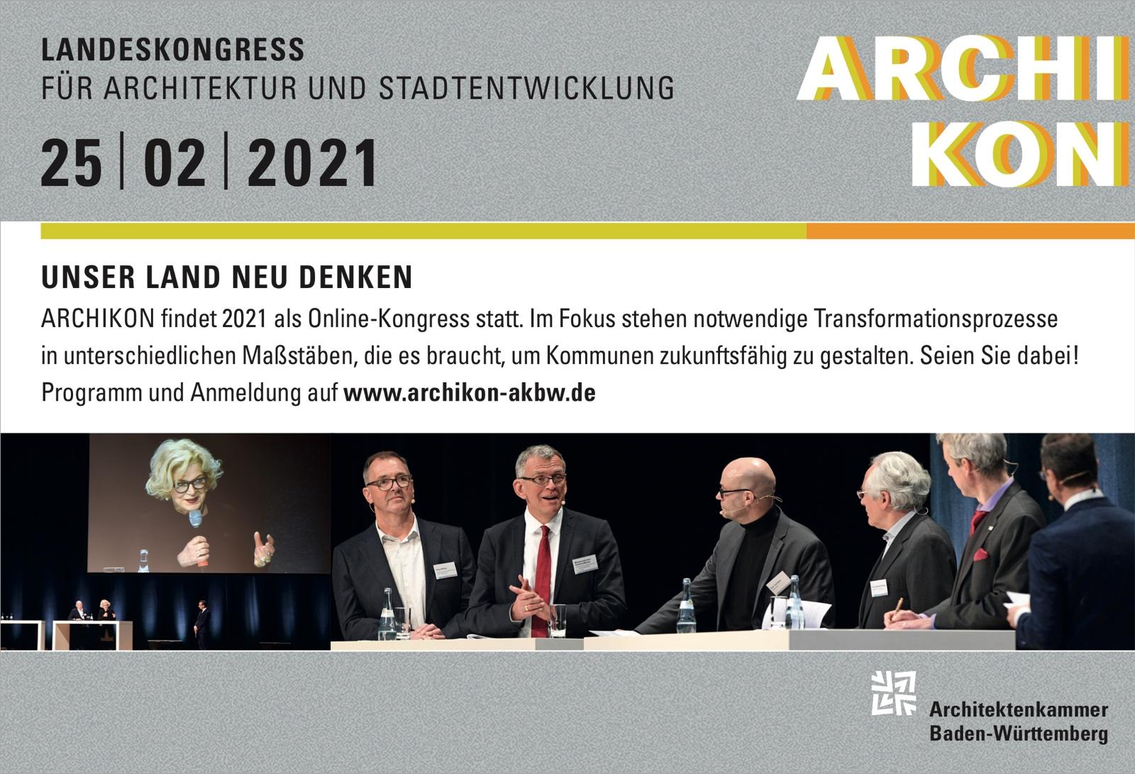 ARCHIKON - Landeskongress für Architektur und Stadtentwicklung am 25.02.2021 | Online-Kongress (Grafik: AKBW)